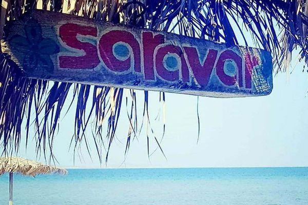 Beach Bar Saravar - Lemnos - 4