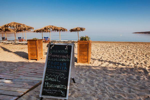 Beach Bar Saravar - Lemnos - 8